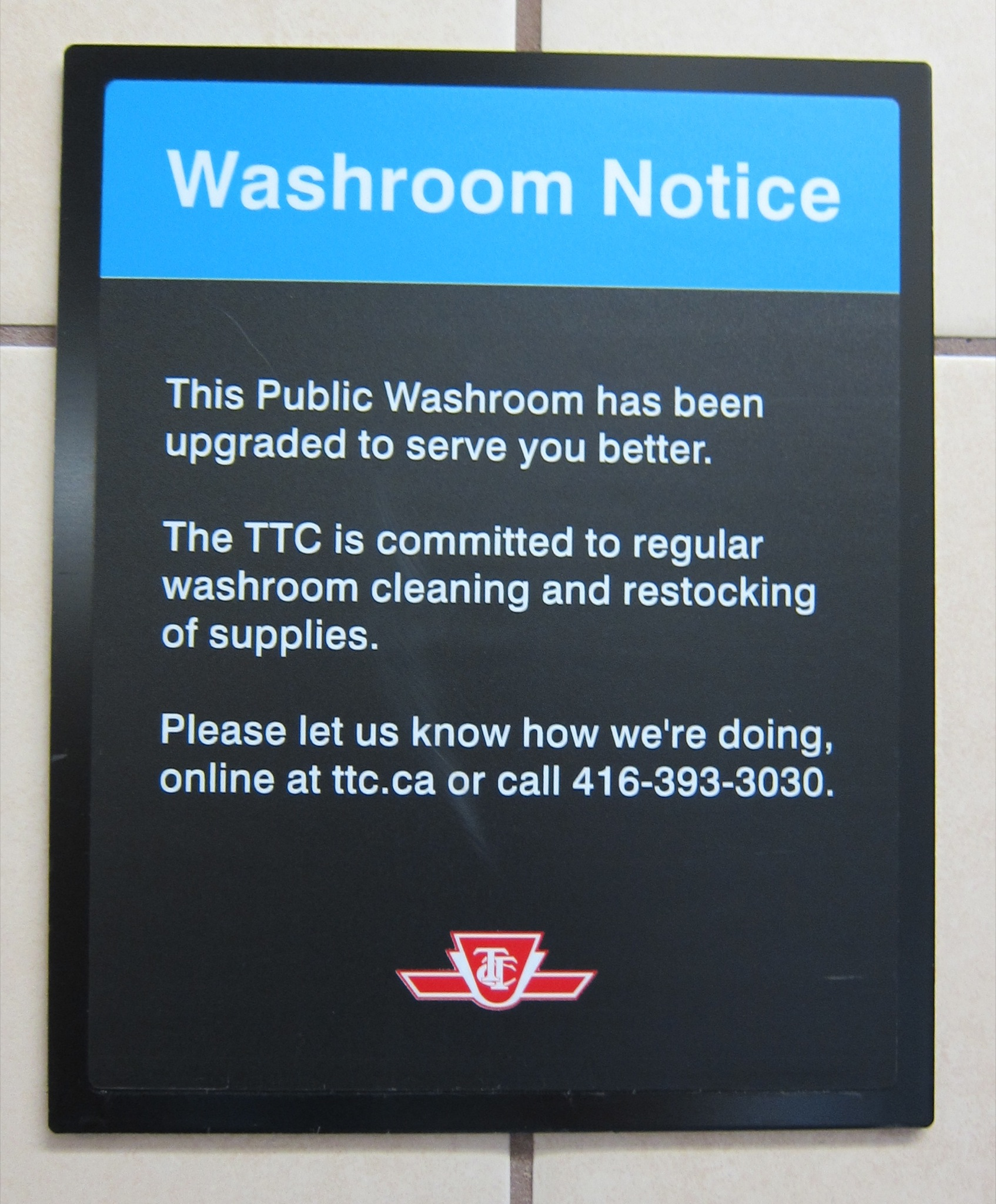 Photo: Plaque of a different sort. My rating on the Kipling washrooms: cramped but acceptable. Note: for this project I will not be photographing TTC washroom interiors. Because that's weird -- maybe a different project by someone else can do that.