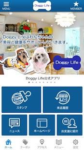 札幌市のトリミングサロンDoggy Life - náhled