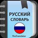 Русский Толковый словарь icon