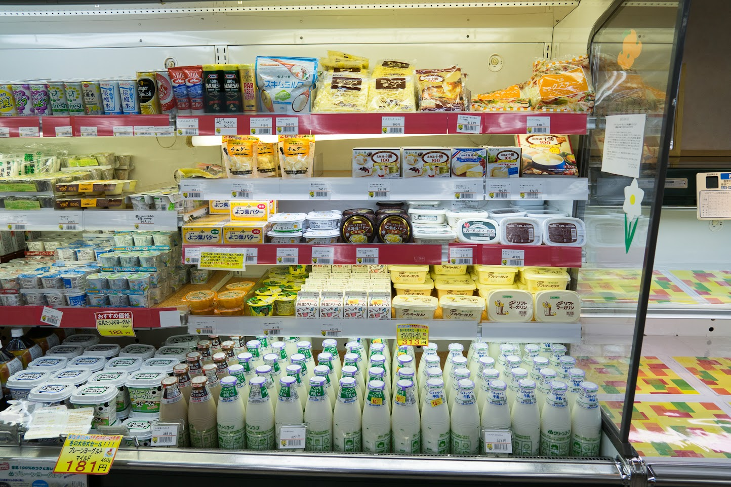 乳製品コーナー