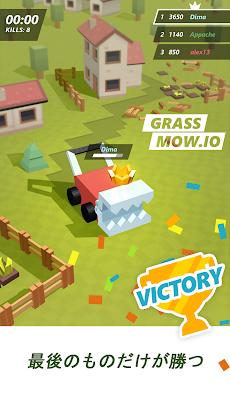 Grass mow.io - 生き残り、最後の芝刈り機になってのおすすめ画像3