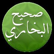 App صحيح البخاري APK for Windows Phone