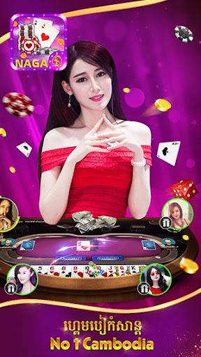 Naga Card 1.2 screenshots 1