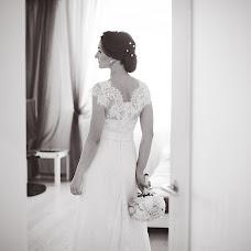 Wedding photographer Alena Vorobeva (Drimpity). Photo of 14.01.2016