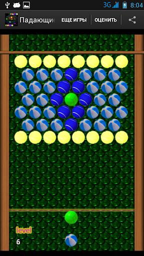 Falling Balls 2.2 screenshots 7