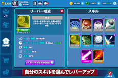 タンク3Dオンラインマルチプレイ (Premium)のおすすめ画像4