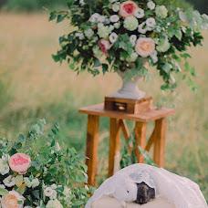 Wedding photographer Elena Koziy (Kolenka). Photo of 21.07.2016