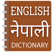 English to Nepali Translator- Nepali Dictionary