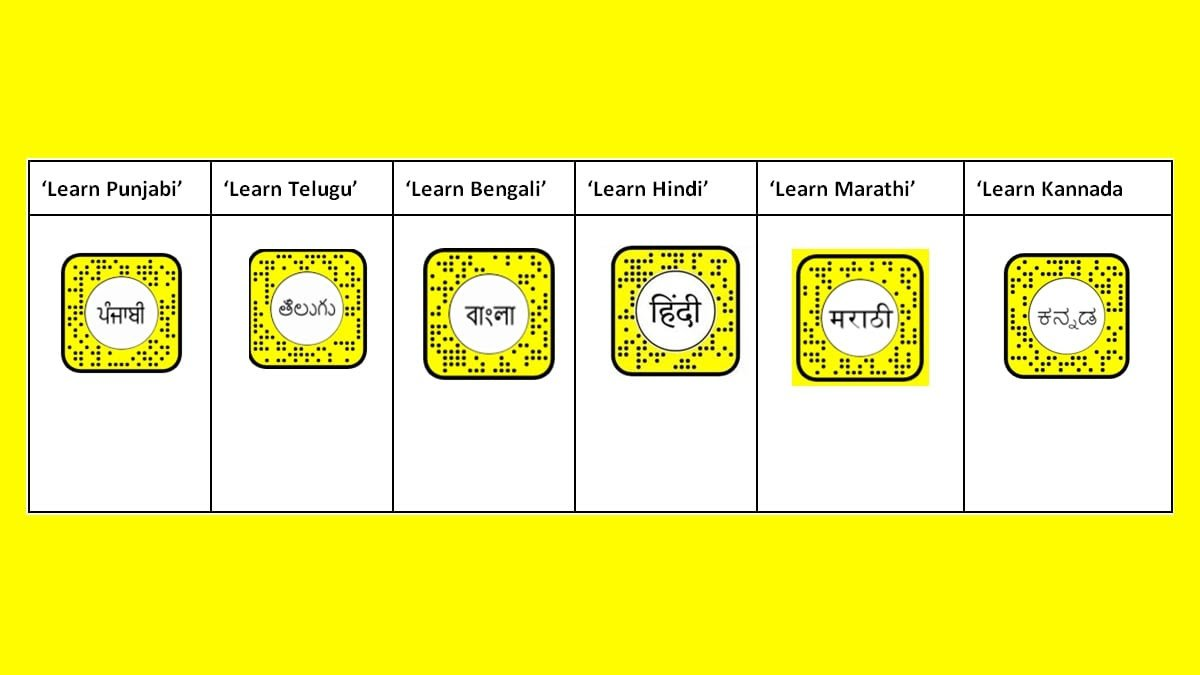 Snapchat: 'Language learning lenses' now make it easier to learn Bengali, Punjabi, and other regional languages 1