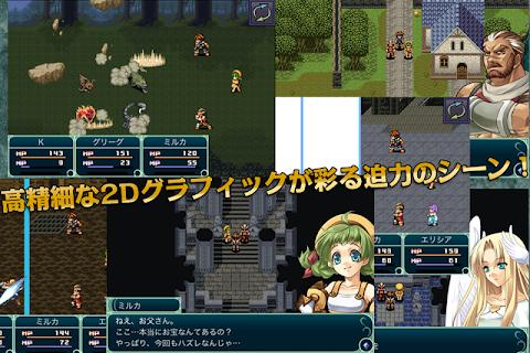 RPG神創世界グリンシア - KEMCOのおすすめ画像1