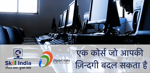 Computer Course in Hindi - Digital India - Apps on Google Play