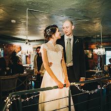 Wedding photographer Darya Larionova (DarinaL). Photo of 09.12.2016