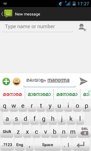 Malayalam Roman Keypad IME