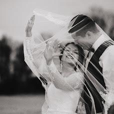 Wedding photographer Katya Voytukhovich (1806katy). Photo of 23.02.2016