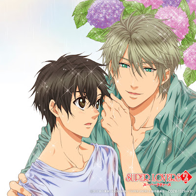 SUPER LOVERS 2 Character Song Album - My Precious