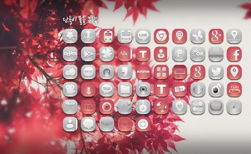 枫叶染红之际 桌面主题
