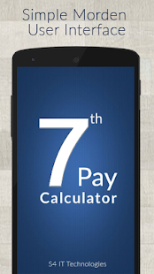 7th Pay Calculator – Apps on Google Play