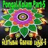 Pongal Kolan Part 5