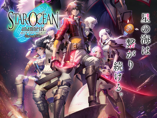STAR OCEAN -anamnesis- 3.3.0 Screenshots 22