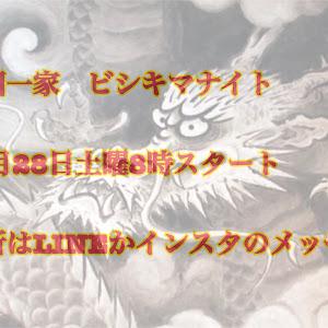 LS USF40のカスタム事例画像 🤩タカchan🤩京相一家京都支部✨さんの2020年11月02日06:10の投稿