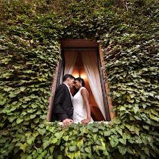 Fotografo di matrimoni Andrea Epifani (epifani). Foto del 06.12.2018