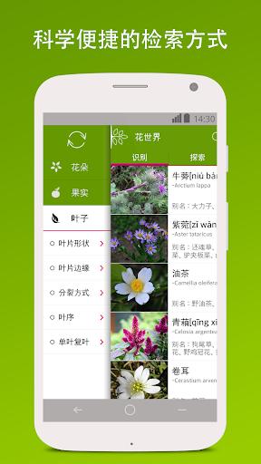 【资源】拓麻歌子4U用的app_拓麻歌子吧_百度贴吧