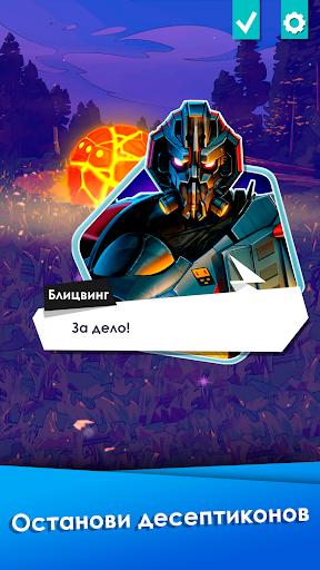 Трансформеры: Бамблби. Защитник screenshot 2