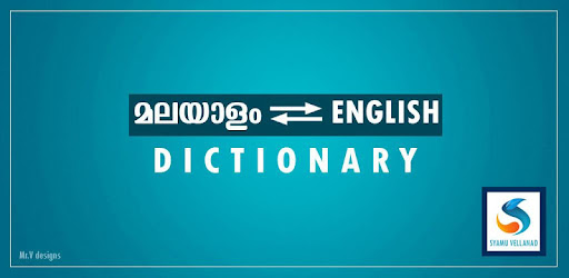 Malayalam Dictionary Pro - Apps on Google Play