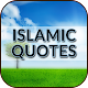 Download Islamic Quotes For PC Windows and Mac