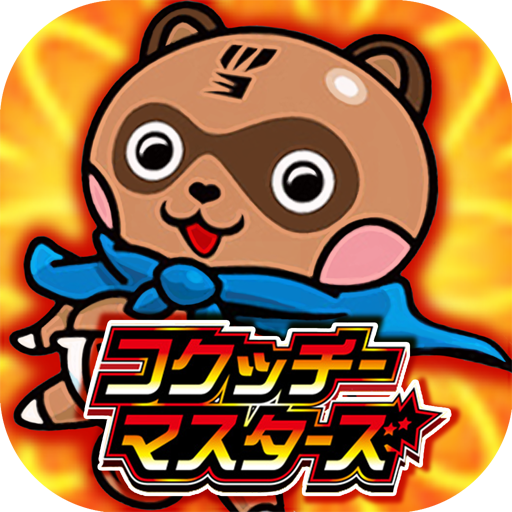博奕の激Jパチスロ コクッチーマスターズ LOGO-記事Game