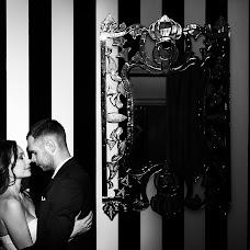 Wedding photographer Andrey Matrosov (AndyWed). Photo of 01.12.2018