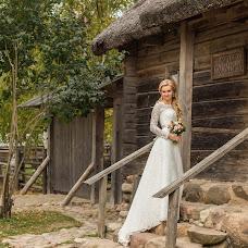 Wedding photographer Veronika Prokopenko (prokopenko123). Photo of 15.08.2016
