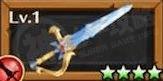 湖の剣<結氷>