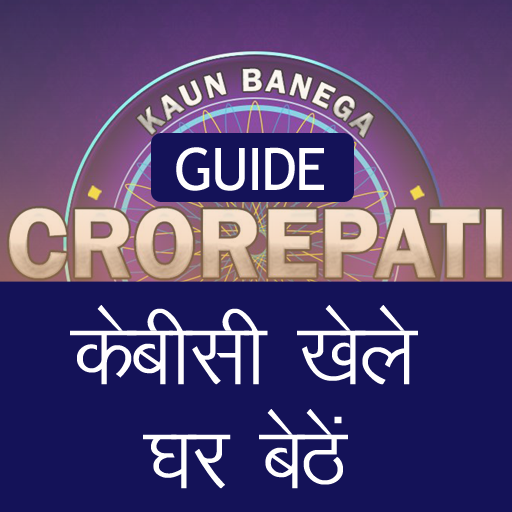 Guide for Jio KBC Play along in