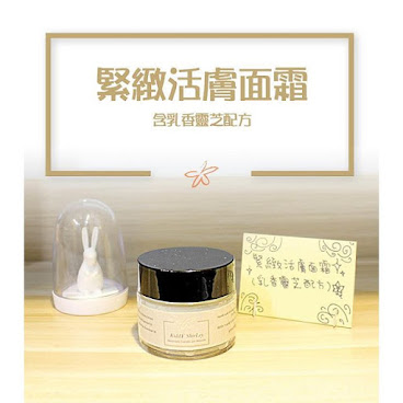 緊緻活膚面霜 ( Wrinkle Removing & Cell Revitalizing Facial Cream )