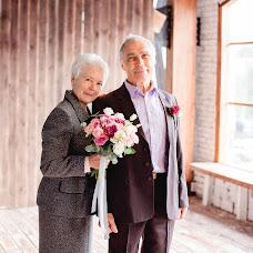 Wedding photographer Elena Egorova (4arlye). Photo of 24.01.2017