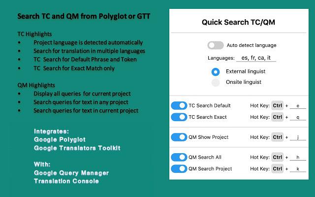 Search TC/QM