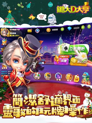 Big2 Tycoon 18.07.13 screenshots 14
