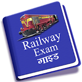 Railway Exam Guide