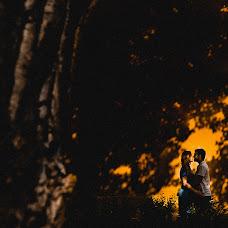 Wedding photographer Emil Doktoryan (doktoryan). Photo of 12.06.2018