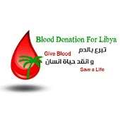 Blood Donation For Libya