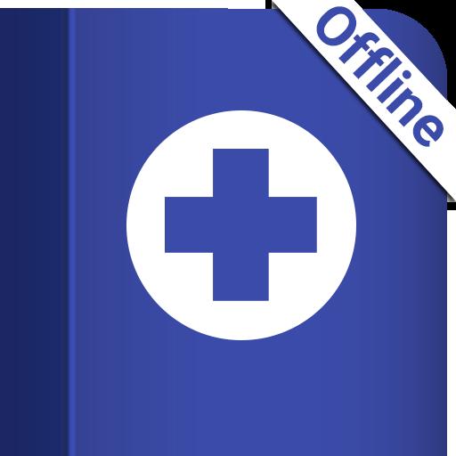 Medical Dictionary App (app)
