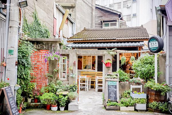 | 老院子1951.想喝,嘉義老房咖啡館系列,文青必訪