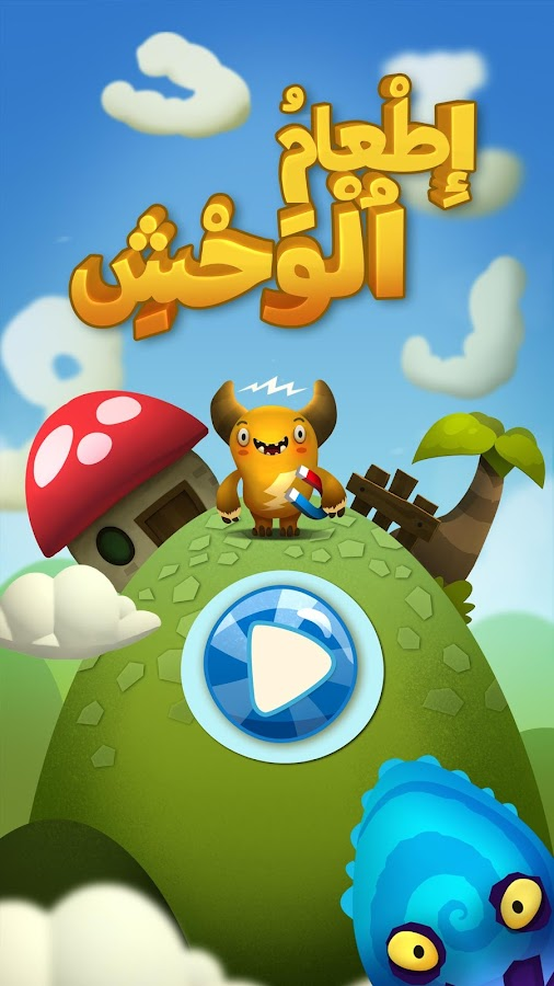 Feed the monster Learn Arabic- screenshot