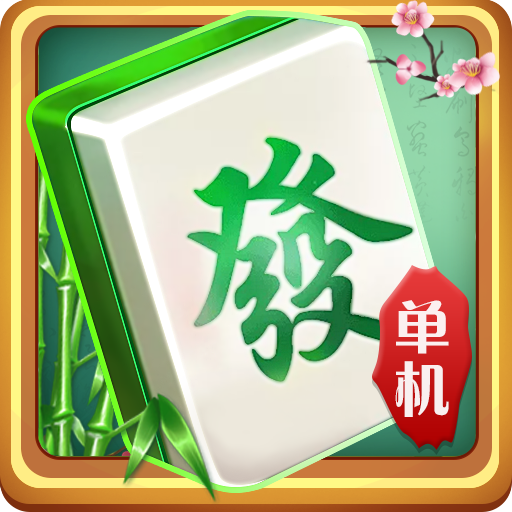 Chinese Mahjong file APK Free for PC, smart TV Download