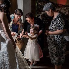 Wedding photographer Leonid Parunov (parunov). Photo of 28.07.2014