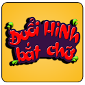 Duoi Hinh Bat Chu icon