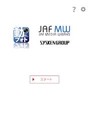 Приложения 動フォト (apk) бесплатно скачать для Android / ПК screenshot