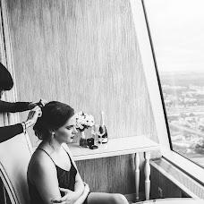 Wedding photographer Aleksandra Sarkisova (Leksa312). Photo of 19.07.2016