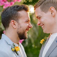 Wedding photographer Evgeniya Kostyaeva (evgeniakostiaeva). Photo of 03.04.2018